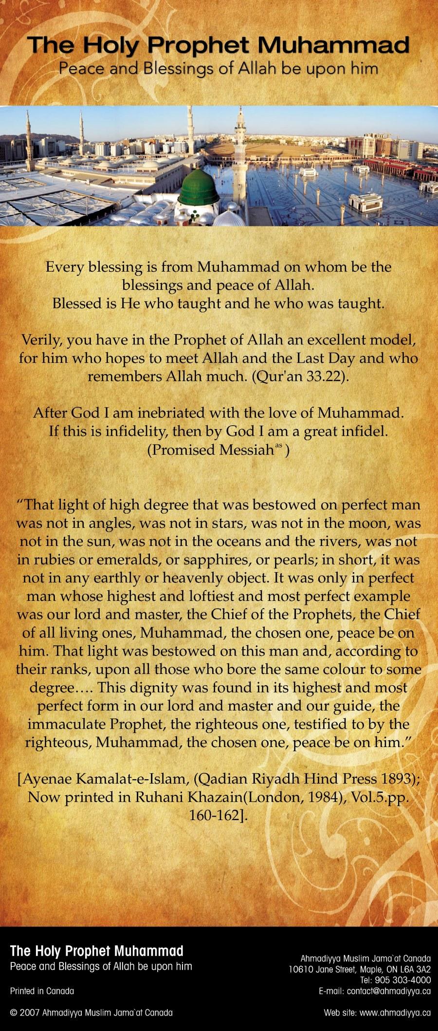 islam and the prophet muhammad peace be upon him essay The mercy of prophet muhammad peace be upon him | bilal assad memphis islamic center (mic) 30,556 views 1:17:34 sheikh bilal assad ┇the barakah.